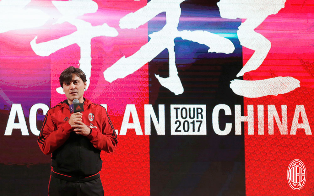 Vincenzo Montella during a Milan event in Guangzhou, China, on the 16th of July, 2017. (@acmilan.com)